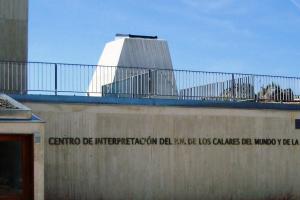 Centro de Interpretación del Parque natural